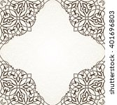vector lace pattern in eastern... | Shutterstock .eps vector #401696803
