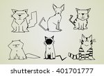 cartoon geometric cats | Shutterstock .eps vector #401701777
