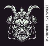 vector samurai mask. japanese... | Shutterstock .eps vector #401764897
