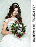 Beautiful Brunette  Bride...