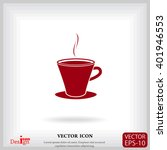 cup vector icon | Shutterstock .eps vector #401946553