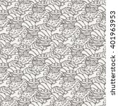vector muffins seamless pattern.... | Shutterstock .eps vector #401963953