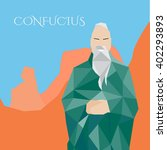 chinese philosopher and thinker ... | Shutterstock .eps vector #402293893