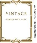 vector vintage frame | Shutterstock .eps vector #40229779