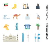 Kuwait Culture Flat Icon Set...