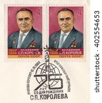 Small photo of USSR - CIRCA 1982: postage stamp USSR shows The 75th anniversary from the birthday of academician Sergey Korolev-Soviet scientist, designer and founder of practical cosmonautics, circa 1982