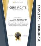 vector certificate template. | Shutterstock .eps vector #402573913