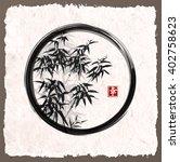 bamboo trees in black enso zen... | Shutterstock .eps vector #402758623