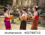 laos girls splashing water... | Shutterstock . vector #402788713