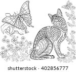 hand drawn ink pattern.... | Shutterstock .eps vector #402856777