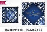 square laser cut wedding... | Shutterstock .eps vector #403261693