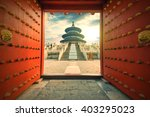 china temple of heaven  the... | Shutterstock . vector #403295023