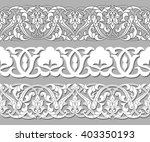 set tape seamless floral... | Shutterstock .eps vector #403350193