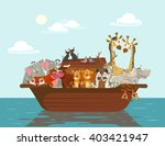 noah ark. vector flat cartoon...