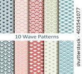 set of ten wave colorful... | Shutterstock .eps vector #403541077