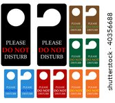 Do not DISTURB, vector - stock vector