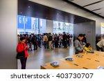 shanghai  china   mar 31  2016  ... | Shutterstock . vector #403730707