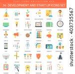 vector startup and development... | Shutterstock .eps vector #403735567