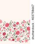 floral seamless border  vintage ... | Shutterstock .eps vector #403758667