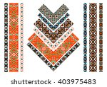 trendy  contemporary ethnic... | Shutterstock .eps vector #403975483
