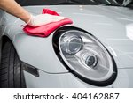 car detailing series   cleaning ... | Shutterstock . vector #404162887