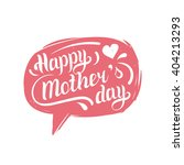 hand lettering typography...   Shutterstock .eps vector #404213293