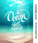summer vector poster ocean bed