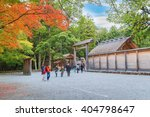 mie  japan   november 20  2015  ... | Shutterstock . vector #404798647