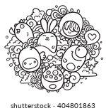cartoon monster doodle | Shutterstock .eps vector #404801863