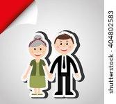 family love design  | Shutterstock .eps vector #404802583