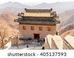 beijing  china   mar 25  2016 ... | Shutterstock . vector #405137593