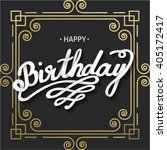 happy birthday card. handdrawn  ... | Shutterstock . vector #405172417