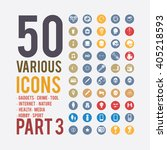 large set of simple icons on... | Shutterstock .eps vector #405218593