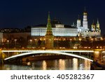 Moscow Kremlin Architecture...