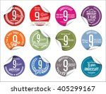 anniversary modern tag and... | Shutterstock .eps vector #405299167