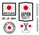 made in japan label set | Shutterstock .eps vector #405319213