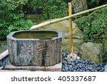 water tub | Shutterstock . vector #405337687