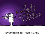 night best wishes | Shutterstock .eps vector #40546753