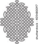 vector celtic knot pattern | Shutterstock .eps vector #405480097