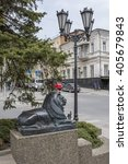 """Small photo of ROSTOV-ON-DON, RUSSIA- APRIL 11- Lion guarding the """"Goldfish (based on the story of Alexander Pushkin)"""". Sculptor D.Lyndin on April 11; 2016 in Rostov-on-Don"""