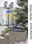"""Small photo of ROSTOV-ON-DON, RUSSIA- APRIL 11- Lion guarding the """"Golden Cockerel (based on the story of Alexander Pushkin)"""". Sculptor D.Lyndin on April 11; 2016 in Rostov-on-Don"""