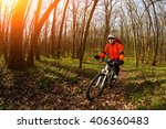 cyclist riding the bike | Shutterstock . vector #406360483