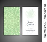 business card or invitation.... | Shutterstock .eps vector #406432543
