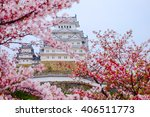 Himeji Castle Surrounded By...
