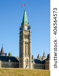 Small photo of Peace tower (parliament building) in Ottawa, Canada