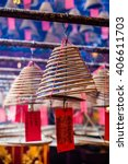 Small photo of Asia culture concept - Circular incenses, people pray to god for blessing in traditional old oriental chinese temple in Hong Kong(HK) (Chinese Translation on paper : wish all the best for life)
