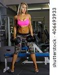 sexy fitness girl  | Shutterstock . vector #406693933