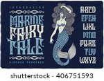 Постер, плакат: Marine fairytale font with