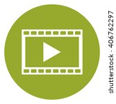 green circle video  vdo  movie  ...