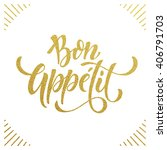 bon appetit text.  gold text on ... | Shutterstock .eps vector #406791703